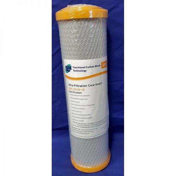Ultrafine Carbon Filter 0.1micron