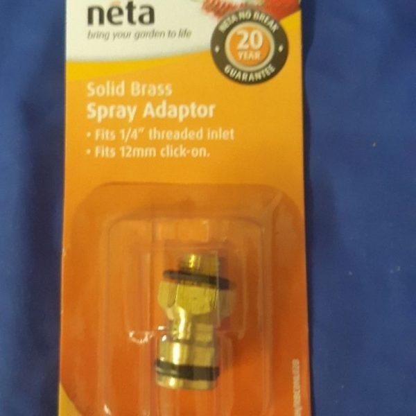 """Brass Spray Adaptor 1/4""""x1/2"""""""